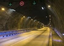 túnel de Melgar